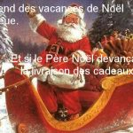 Location gîte de groupe Premier weekend des vacances de Noël en Ardèche